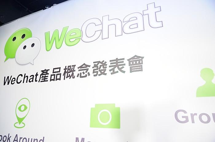 Cos'è WeChat, l'app cinese tuttofare